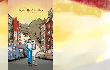 Johnny Hiro